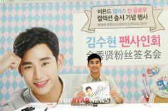 김수현 / LG생활건강