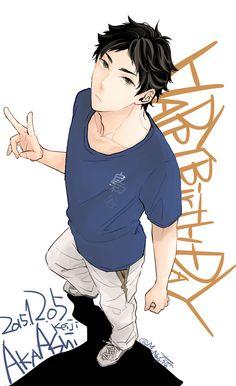 #hq #akaashi