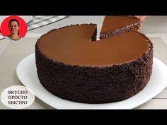 Easy Cake Recipes, Baking Recipes, Snack Recipes, Dessert Recipes, Chocolate Shots, Chocolate Desserts, Sweet Desserts, Delicious Desserts, Chocolate Velvet Cake
