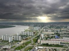 City Nizhnevartovsk