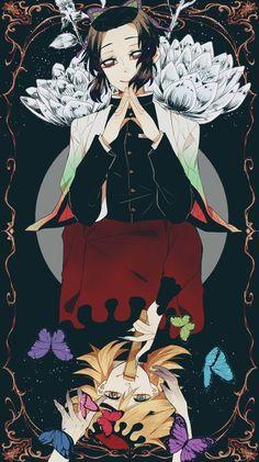Demon Slayer, Slayer Anime, Anime Demon, Manga Anime, Black Rock Shooter, Dark Fantasy, Doujinshi, Anime Love, Anime Characters