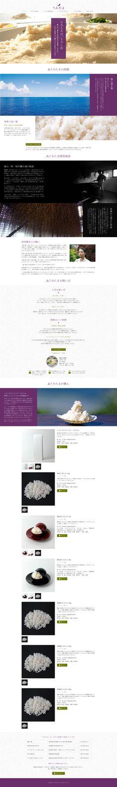 http://umi-tama.jp/