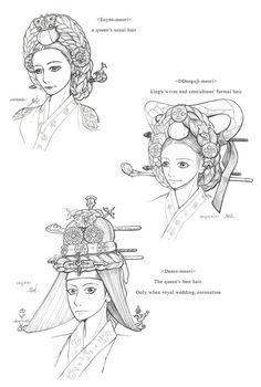 머리 장식 | 조선시대 왕비 머리 | 어여머리와 떠구지머리, 대수머리