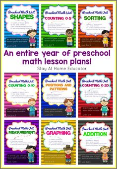 Learn how to write preschool math lesson plans step by step, or enjoy the option of purchasing year long preschool math lesson plans in a bundled discount!