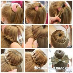 Top 5 Cute Bun Hairstyles for Girls will have you running for your comb and hairspray! These are some of our tried and true go-to styles for everyday! hairstyles Cute Bun Hairstyles for Girls - Our Top 5 Picks for School or Play Cute Bun Hairstyles, Dance Hairstyles, Little Girl Hairstyles, Braided Hairstyles, Gymnastics Hairstyles, Hairstyle Ideas, Hair Ideas, Girl Haircuts, Latest Hairstyles
