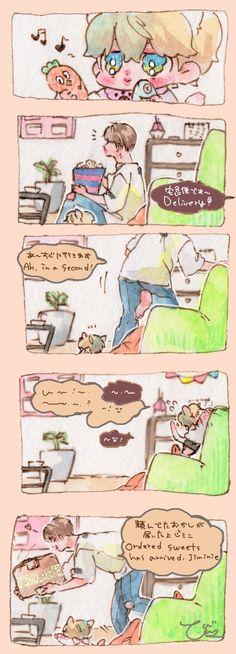 Vmin, Yoonmin, Jikook, Namjoon, Bts Memes Hilarious, Bts Aesthetic Pictures, Bts Chibi, Cute Photos, Bts Jimin