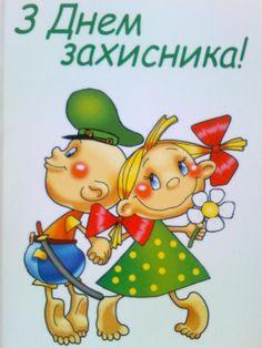 с 23 февраля картинки прикольные: 14 тыс изображений найдено в Яндекс.Картинках