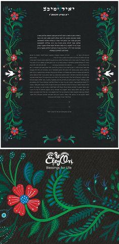 Modern Ketubah Art, Home Wall Decor, Greeting Cards by EleyOri Wedding Ceremonies, Wedding Vows, Home Wall Decor, Keepsakes, Blessed, Etsy Seller, Greeting Cards, Creative, Art