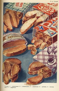The Story of Stuff, costumes, art, furniture, interior and living from the artist movie. Retro Recipes, Vintage Recipes, Retro Advertising, Vintage Advertisements, Old Poster, Vintage Food Posters, Food Graphic Design, Food Painting, Vintage Cookbooks