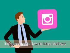 instagram ke baare mein to aap sab jante he honge instagram ek social network website hai jaha users apne instagram account...
