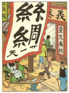 Tintin : Tchang's role in creating the cartoons really develops when Tintin reaches Shanghai.