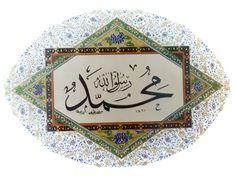 Hazrat Mohammed (Sallallahu ta alayhi wa sallam)