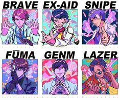 Kamen Rider Ex Aid, Kamen Rider Series, Manga Anime, Anime Art, Like Image, All Hero, Power Rangers, Tokyo Ghoul, Manga