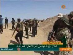 انطلاق سرايا السلام لتحرير ناحية الاسحاقي من دنس داعش