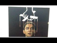 ▶ Mazen - Eksperiment (Yahya Hassan) - YouTube