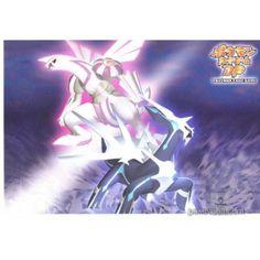 Pokemon Center 2008 Diamond & Pearl Dialga Palkia Authentic Postcard (Version #2)