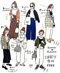 Japan Fashion, Fashion Art, Fashion Design, Cute Drawings, Drawing Sketches, Funny Phone Wallpaper, Anime Dress, Cartoon Art Styles, Michelangelo