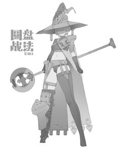 Character Design Animation, Female Character Design, Character Creation, Character Concept, Character Art, Concept Art, Black Mage, Anime Weapons, Learn Art
