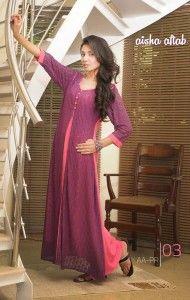 Aisha Aftab Eid Collection 2013 For Women