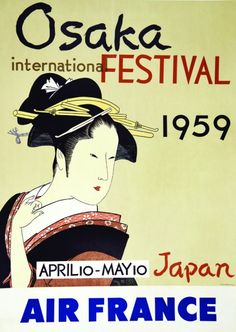 Transocean Air Lines travel poster featuring the 1959 Osaka International Festival in Japan.