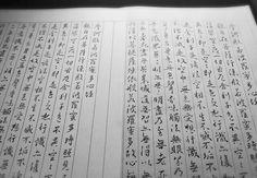 写経を書きました。