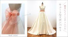 リボン ベルト オレンジ オーガンジー 新郎用チーフ付き ウエディング ウェディング ウェディングドレス ウエディングドレス 結婚式 ブライダル 二次会 ウェディングドレス小物[Y078]