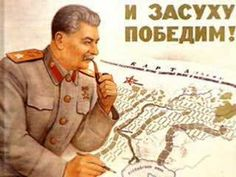 Stalin, Georgian by origin, reduced the status of Abkhazia to an autonomy within Georgia in 1931 Propaganda Art, Socialist Realism, Russian Art, Advertising Poster, Soviet Union, Fulton, Cold War, Georgia, Baseball