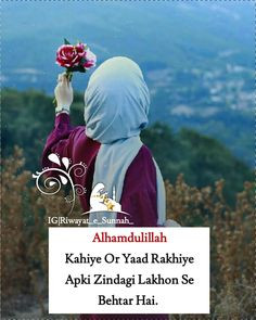 New Islamic Status in Hindi: islamic images quotes in hindi Muslim Couple Quotes, Muslim Love Quotes, Quran Quotes Love, Quran Quotes Inspirational, Ali Quotes, Status Quotes, Motivational, Islamic Status In Hindi, Islamic Quotes In English