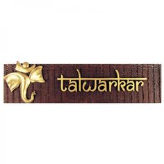 Decorative Name Plates For Home Beatifull Decorative Name Plates