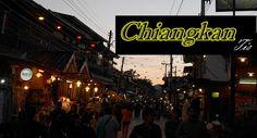 บันทึกเที่ยว เชียงคาน ปั่นจักรยานตะลุยหมอก Chiangkan : เที่ยวกับติส