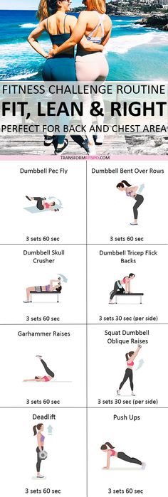 Repin and share if this workout wowed you and others! Click the pin for full exercise descriptions!