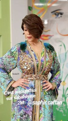 Moroccan Caftan, Abaya Fashion, Traditional Outfits, Sari, Glamour, Style Inspiration, Elegant, Womens Fashion, Dresses
