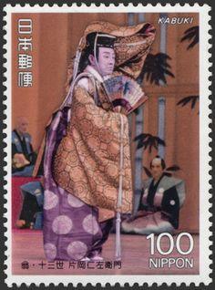 Japan 1992