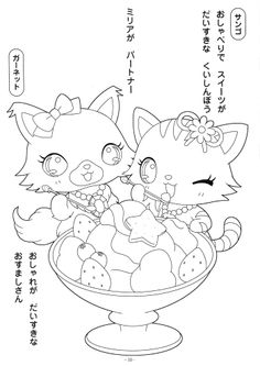 1000 Images About Jewelpet On Pinterest Jewels Pets