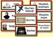 small printable Muslim items Free