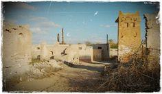 Jazirat al-Hamra