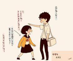 埋め込み Cosplay Tumblr, Crayon Shin Chan, Cute Kawaii Drawings, New Memes, Beautiful Anime Girl, Manga Drawing, Anime Art, Geek Stuff, Cartoon