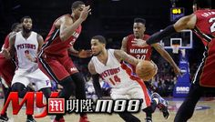 Augustin powers Pistons over Wade-less Heat  Posted by M88 Malaysia the worldwide with gaming leisure & entertainment across all Sport, Live Dealer Casino, Skill games and Sportbook.