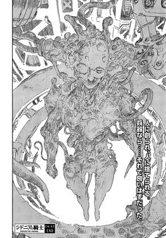 Read manga Sidonia No Kishi Shiraui Tsumugi's Dream online in high quality Blame Manga, Manga Art, Anime Art, Knights Of Sidonia, Steampunk Robots, Free Manga Online, Humanoid Creatures, Drawing Sketches, Drawings