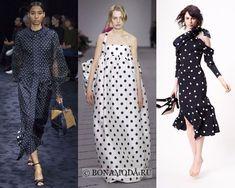 Модные платья осень-зима 2017-2018: черно-белые в горох