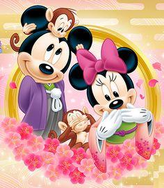 Disney Japan: Year of the Monkey 2016:)