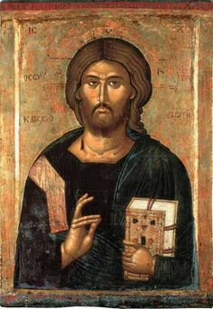 Metropolitian Jovan (John) Zograf (The Icon-Painter). Jesus Christ Saviour and Life Giver (Christ Pantocrator) from Transfiguration Church in Zrze (nearby Prilep, Pelagonia). 1384. Skopje, Museum of Macedonia.