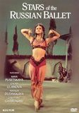 Stars of the Russian Ballet [DVD] [1953]