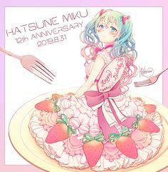 Anime Rules, Anime Child, Hatsune Miku, Kids Girls, My Best Friend, I Am Awesome, Aurora Sleeping Beauty, Happy Birthday, Fan Art