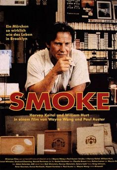 Smoke(スモーク)