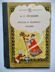 Fairy Tales by Pushkin Vintage Illustrations Russian by LucyMarket