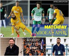 APOELGROUP.COM: Matchday: ΑΠΟΕΛ - Άρης, Φουλάρει για κορυφή