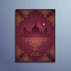 We bring to your attention some of best eid wallpaper, eid mubarak images, eid Images, eid Mubarak wallpaper and eid Mubarak pics in high definition. Eid Wallpaper, Eid Mubarak Wallpaper, Eid Images, Eid Mubarak Images, Eid Mubarak Banner, Eid Mubarak Greetings, Ramadan Background, Islamic New Year, Lantern Designs