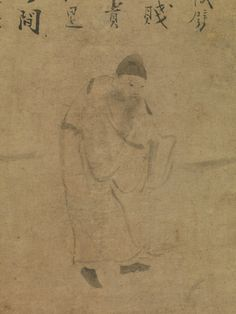 Attributed to Zhiweng (Chinese, active first half of the 13th century), Meeting between Yaoshan and Li Ao 南宋 傳直翁 藥山李翱問道圖 軸, before 1256, Song dynasty (960–1279). Horizontal painting mounted as a hanging scroll; ink on paper. Image: 12 1/2 x 33 1/4 in. (31.8 x 84.5 cm) Overall with mounting: 49 1/8 x 34 in. (124.8 x 86.4 cm) Overall with knobs: 49 1/8 x 36 1/4 in. (124.8 x 92.1 cm). The Metropolitan Museum of Art. Edward Elliott Family Collection, Purchase, The Dillon Fund Gift, 1982…
