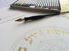 The Passover Menorah Seder Plate-Coloring Page-Jewish | Etsy